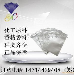 黄芪多糖 70% 原料现货直销  89250-26-0