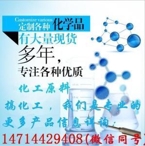 光引发剂907 原料 厂家现货直销 71868-10-5 固化材料引发剂