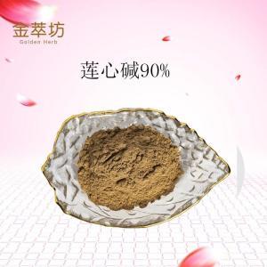 莲心碱90% CAS 2586-96-1 产品图片