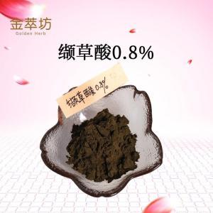 缬草提取物0.8% 产品图片