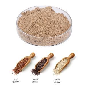 膨化藜麦粉 三色藜麦熟化粉