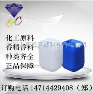 噻唑磷 10% 厂家现货直销