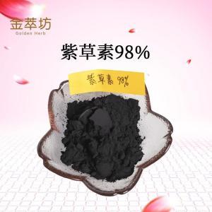 紫草素30%  CAS 517-89-5 产品图片