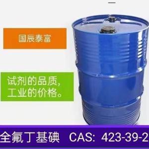 全氟丁基碘  423-39-2