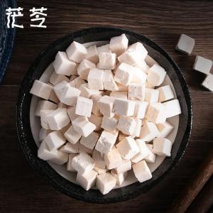 茯苓粉 茯苓多糖 资质齐全 现货供应